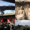 中国華中地方(河南、湖北、湖南)My中国旅行記ブログでの地域別纏めとお勧め。
