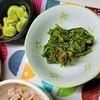 あっさりしてて食べやすい。菜の花の梅シソおかか和えの作り方。