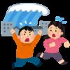 【5分でわかる】南海トラフとは? どんな地震で何故騒がれているのか?