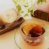 ダイエットに! アンチエイジングに! 美と健康の味方プーアール茶をアレンジで楽しむ