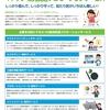 マドック 販売促進プロモーションサービス【ブランド構築】
