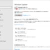 2020年04月の Microsoft Update (定例) 2020-04-15