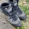 登山靴のソール交換を行った 値段と出来栄えは・・・?