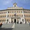 3 ローマの盛衰  ローマの議事堂