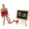 韓国語を話せるようになりたい人は、この勉強法と思考法で勉強しないことです!