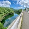 簗川ダム(岩手県盛岡)