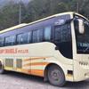 【ネパール】カトマンズからポカラにバス移動