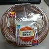 生姜香る 生姜豚丼