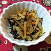 【レシピ】無加水鍋でひじき煮を作ったら、やっぱりおいしかった。