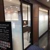 【松山空港】ビジネスラウンジ【カードラウンジ】