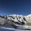 非圧雪、パウダーが楽しい白馬五竜スキー場 長野県白馬村