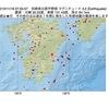 2015年11月16日 07時55分 宮崎県北部平野部でM3.2の地震