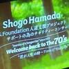 NHKホールにてと2019.1.16(水)夜ご飯&1.17(木)お昼ご飯