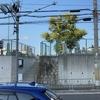 勝尾寺街道を自転車でポタリング①
