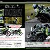 2016.11.02 ケイズスタイルニュース 生産終了モデル ZRX1200DAEG&W800 ケイズスタイルカスタムカラー 他