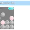 【JavaScript】落ち物パズル「泡」【さじさんver】