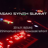 【イベント】「KAWASAKI SYNTH SUMMIT VOL.1」を9月18日(日)開催!