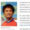 浜田先輩から学ぶ。この際だから国際標準を意識しようという話