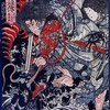 須佐之男命(スサノオノミコト)は人間さを兼ね備えた神様だった