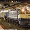 1090レ 千葉貨物(EF65-2066)