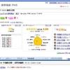 価格.com T-01A口コミ記事抜粋+SDカードデータ消失の件