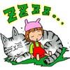猫大好き女の子と猫の心ほっこりスタンプで癒す事が出来ます様に!