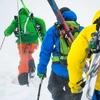 商品情報 スキー用バックパック