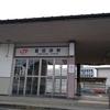 JR関西本線の富田浜駅を訪問してみた