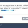 Laravel で Tumblr API の Access Token を取得