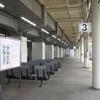 福山駅ホームのベンチ