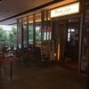 """秋葉原駅周辺でコンセント席があり、比較的空いている穴場カフェは絶対""""Portal Cafe Akiba""""!!"""
