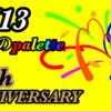 虚兎のpalette 1th ANNIVERSARY vol.3