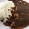 レストラン竜王かがみの里で食べれる「近江牛カレー」が最高に美味い!-トロトロの近江牛がカレーに更に旨味を加えている-