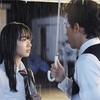 映画 : 恋は雨上がりのように【ネタバレ感想】万人ウケの中でも万人ウケな作品 (101本目)