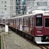 阪急、今日は何系?①388…20210209
