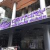 オンヌットに新オープンしたショッピングプラザ『CENTURY The Movie Plaza』に潜入!