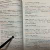 中国語の語彙学習で感じたこと【中検準一級単語暗記経過報告】