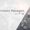朝日新聞社、Brandwatchが登壇!初開催、SNS分析ツール「Crimson Hexagon」ユーザー会レポート