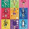 Girls2「ABCDEFガール」楽曲提供しました!