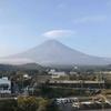 行ってきました! 7(富士山 温泉ホテル鐘山苑)