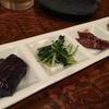 お誕生日会したのだ。 #osaka  #気楽料理だい #南茨木 #居酒屋
