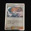 【予約必須?】ポケモンセンター限定でカスミデッキが販売。20年ぶりに手にしたポケモンカードが超懐かしい…。