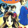 週刊少年ジャンプ打ち切り漫画紹介【1995年】