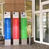 【デュッセルドルフ中央図書館】利用方法やドイツと日本の違いに驚いたことなど