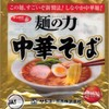 ウチで「サッポロ一番 麺の力 中華そば 醤油味」(その5) 298/5円