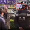"""「少女像を撤去しろ」TBSニュースに見た""""勇気ある韓国人男性""""の背景を探る"""
