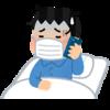 【日曜日】風邪を引いて放送大学を見て漫画を読んで人生を思う