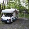 水道やトイレが無くても、キャンピングカーと焚火があれば・・・プライベートキャンピングサイト軽井沢