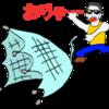 タケミナカタ物語⑤