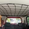 簡単DIY SUZUKI HASTLER (ハスラー)天井部にカーゴネット装着